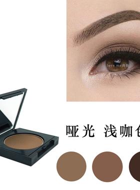 眼影哑光浅咖啡无珠光上色大地色彩妆专业亚光 棕色单色带盒包邮