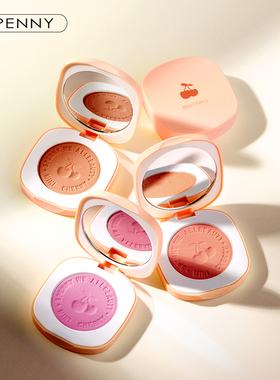 正品spenny诗佩妮自然橘色哑光裸妆花瓣腮红遮瑕修容胭脂彩妆持久