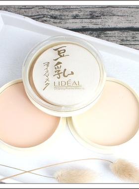 豆乳粉饼水乳定妆遮瑕控油网红防水保湿彩妆正品修容蜜粉白皙便携