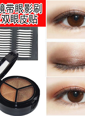 美容院彩妆棕色系眼影盘闪粉珠光脸部便携平价国货防水小众大地色