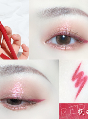 JILL LEEN眼线胶笔女细头防水 棕色不易晕染彩色眼线眼部肤质彩妆