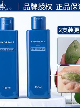 韩国尔木萄粉扑专用清洗剂液化妆刷海绵彩妆美妆蛋150ml清洁剂