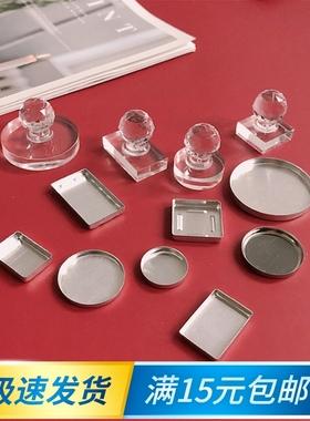 DIY彩妆压盘工具自制眼影盒口红盘分装铝盘圆马口铁盘分装器皿