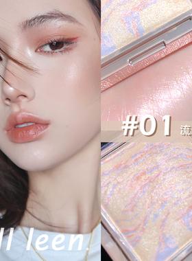JILL LEEN立体修色烘焙高光粉饼粉质细腻易上色 脸部彩妆自然提亮