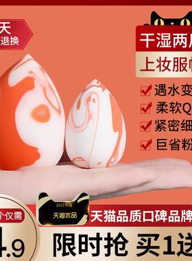 美妆蛋不吃粉化妆棉蛋蛋气垫海绵球粉扑排行榜粉底液专用彩妆正品