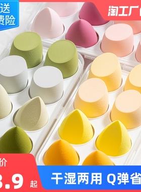 美妆蛋不吃粉海绵粉扑超软葫芦彩妆蛋气垫干湿两用化妆蛋上妆工具