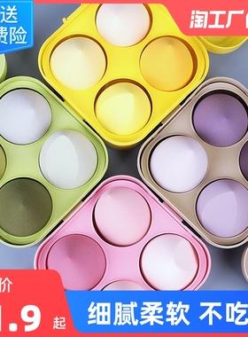 8个李佳琪美妆蛋葫芦海绵粉扑不吃粉气垫彩妆蛋干湿两用化妆工具