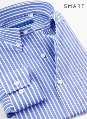 君泰服饰男商务衬衣青年通勤碳素磨毛免烫蓝白条纹衬衫男长袖修身