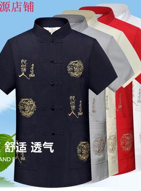 大码唐装短袖男士中老年上衣刺绣立领盘扣爷爷装T恤民族服饰中式