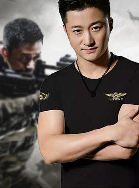 短袖圆领中国刺绣特种兵部队体T恤军装男军迷套紧身衣服饰弹力