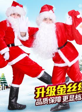 圣诞节服装圣诞老人衣服成人加大码男套装老爷爷老公公装扮服饰