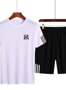 GKO(服饰)运动套装男夏季舒适短袖T恤跑步休闲短裤大码两件套潮