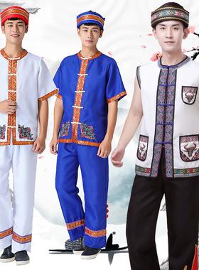 苗族服装男壮族舞蹈服装演出服少数民族彝族傣族白族舞蹈服饰成人