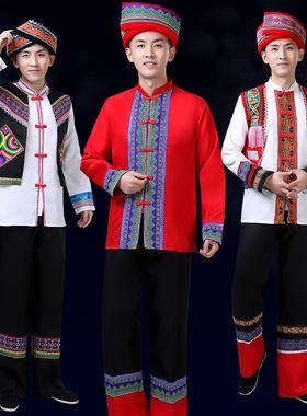 新款广西壮族服饰男少数民族服装云南苗族服彝族土家族舞蹈演出服