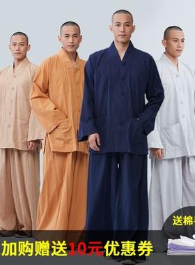 慈缘僧服短褂夏季僧衣薄款比丘尼服饰男女纯棉和尚服小褂僧人衣服
