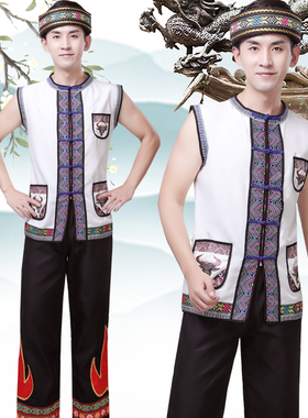 男士苗族壮族成人演出服装少数民族彝族马甲套装舞台表演舞蹈服饰