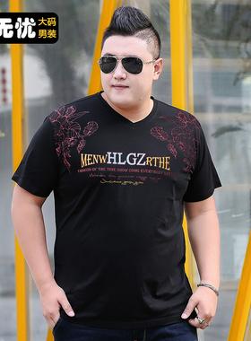 胖无忧新款加肥加大码男士夏季短袖V领桃心领显瘦短袖T恤胖人服饰