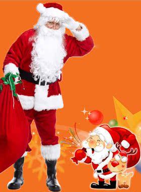 圣诞老人服装成人男圣诞节主题服饰老爷爷公公衣服套装装扮加大码