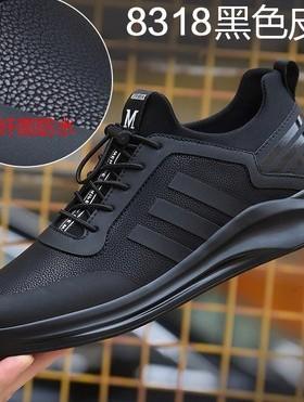 男鞋春秋季潮鞋飞鸿星尔克服饰2021年新款运动网鞋休闲黑色真皮鞋