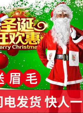 金丝绒圣诞老人服装成人男女圣诞帽套装儿童衣服圣诞节老公公服饰