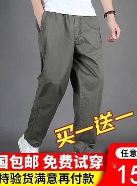 九龙城服饰爱迪秀亚工厂店男士休闲裤夏季宽松大码工装裤纯色百搭