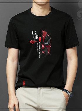 国炫中山严选男装服饰GX908#圆领短T短袖白小T恤半袖冰丝莫代尔潮