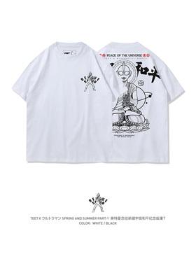 TEE7夏男士t恤短袖潮牌奥特曼佛祖潮流动漫游戏特摄周边服饰纯棉