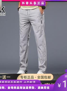 千百回服饰LUBBOCK2021夏季高档男士夏季薄款冰丝裤休闲裤男裤