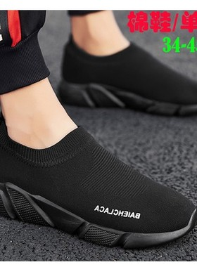 秋冬男鞋飞鸿星尔克服饰2021秋一脚蹬加毛保暖棉鞋无鞋带黑袜子鞋