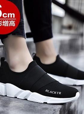 秋季飞鸿星尔克服饰2021男鞋布鞋板鞋情侣网红运动休闲袜子懒人鞋