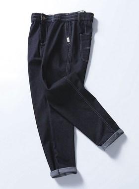 小虎牙服饰严选男士潮流工装牛仔裤宽松直筒裤小脚裤休闲男士长裤