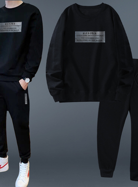红星起飞鸿星尔克服饰官方旗舰店优惠卷男装秋装2021新款卫衣套装