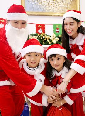 圣诞老人服装套装圣诞节衣服女成人男士服饰女儿童老公公cos装扮