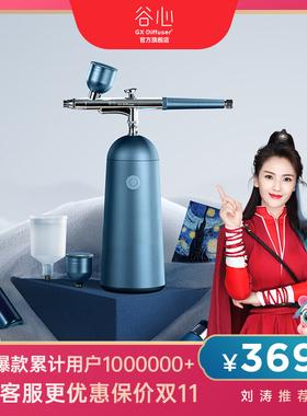 【刘涛推荐】谷心注氧仪家用便携式纳米喷雾水光补水脸部美容仪器