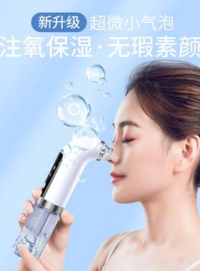 【薇垭推荐】小气泡吸黑头神器家用美容仪器毛孔清洁去粉刺吸出器