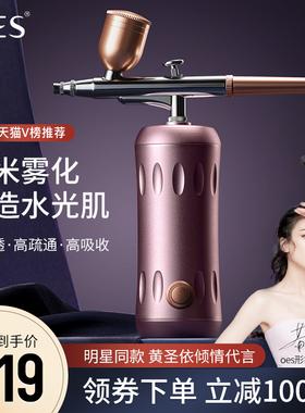注氧仪家用脸部补水仪手持高压喷枪水氧仪美容院便携式纳米喷雾器
