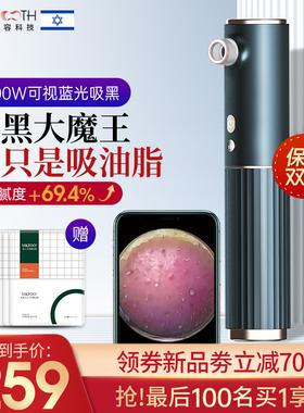 mesmooth黑头吸出器可视化毛孔清洁神器小气泡美容院吸去粉刺仪器