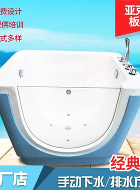 亚克力婴儿童游泳池气泡冲浪宝宝浴缸桶母婴店游泳馆商用全套设备