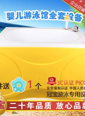母婴店商用新生儿童洗澡池亚克力游泳池宝宝游泳馆设备婴儿洗澡盆