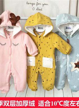 母婴店 新生儿 婴儿衣服宝宝哈衣爬服加绒3-6-12月 带帽深秋爬服
