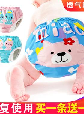 婴儿游泳裤可洗防水婴幼儿母婴店游泳专用新生游泳馆反复男女宝宝