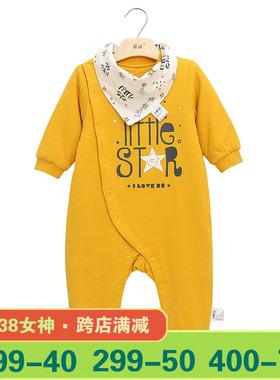拉比2020春装宝宝连体衣外出新生儿哈衣爬爬服拉比母婴旗舰店婴儿