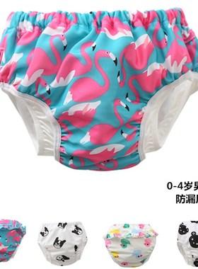 婴儿游泳裤幼儿男童女孩游泳衣母婴店可洗防水防漏0--3岁宝宝泳裤