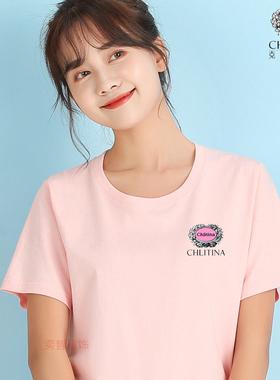 夏装克丽缇娜工作服定制美容院t恤母婴店技师短袖定做印logo粉色