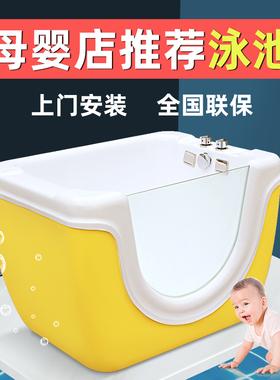婴儿幼儿童宝宝游泳池商用母婴店游泳馆亚克力恒温加热洗澡盆浴缸