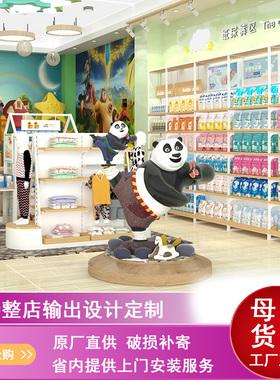 橙列 母婴店货架展示柜便利店双面中岛促销台婴儿辅食玩具陈列架