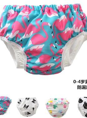 宝宝游泳裤女婴儿防水y 可重复使用游泳裤婴儿6个月母婴店游泳m码