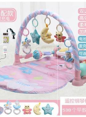 育婴店婴儿用品生儿母婴0-3-24个月宝宝套装礼盒玩具礼物衣服礼品