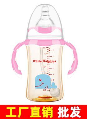 宽口径带吸管PPSU奶瓶婴儿童喝水小孩大宝宝防摔母婴店活动批发价