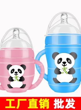 新生儿宽口径玻璃奶瓶硅胶保护套婴儿宝宝喝水母婴店工厂一件代发
